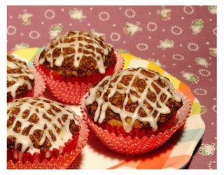 Cinnamon Roll Muffins photo